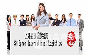 上海代理进口报关公司
