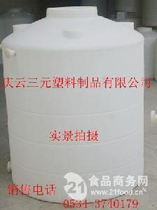1.5吨塑料桶
