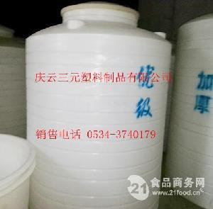 2立方水塑料桶