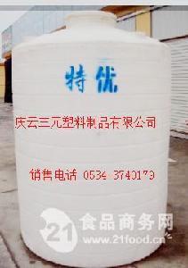 3立方塑料桶
