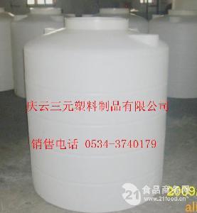 1吨耐酸碱腐蚀塑料桶