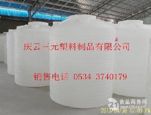 立式大型塑料桶
