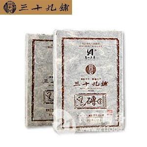特制黑磚茶