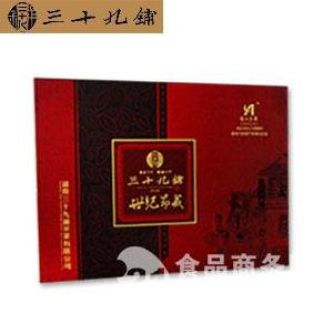 1250g千两茶世纪昂藏礼盒