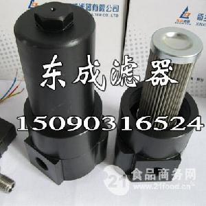 SRFA系列双筒直回式回油过滤器