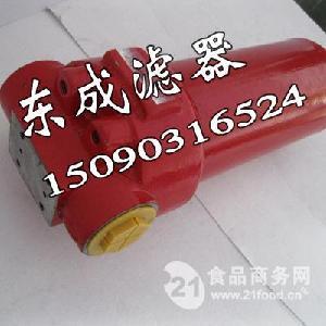 QU-H250×10管路过滤器