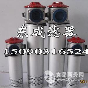 RFA系列直回式回油过滤器