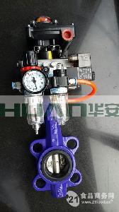 不锈钢D71X-16气动对夹蝶阀