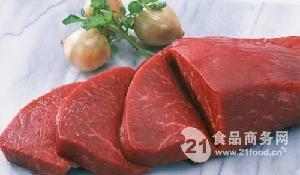 牛肉粉 牛粉 选用新鲜牛肉为原料