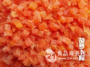 供应胡萝卜粒