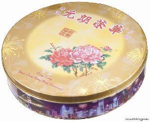 香港元朗荣华巨型大七星伴月月饼铁盒装
