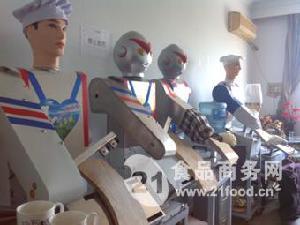 食堂专用刀削面机器人360刀一分钟