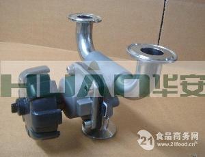 不锈钢盖米U型快装三通隔膜阀
