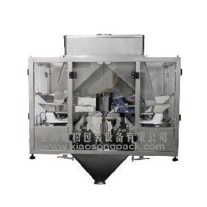 称重计量机 半自动颗粒包装机包装秤 线性秤