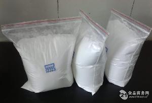 小麦淀粉(样品1)