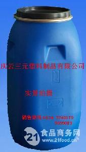 100升铁箍化工塑料桶