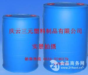 120L闭口双环塑料桶