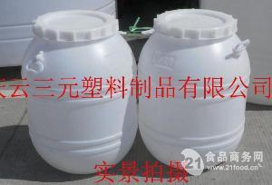 150升塑料桶