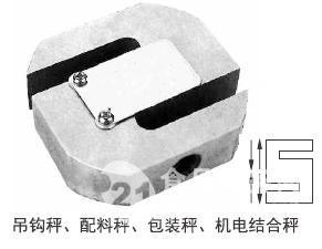 S型拉压传感器PST-1000KG