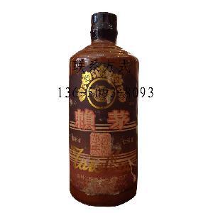 1986赖茅酒,贵州赖茅酒