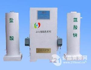 HY100二氧化氯发生器