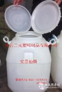 50公斤耐酸碱塑料桶