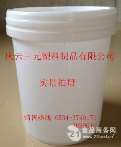 20公斤涂料桶
