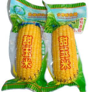 水果型甜玉米棒