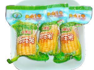 水果型甜玉米