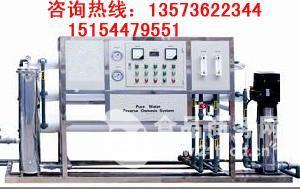 5T化工企业用水处理设备-反渗透纯净水设备
