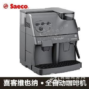 喜客全自动现磨咖啡机办公室专用咖啡机