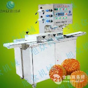机电一体化双气动月饼成型机