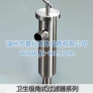 焊接式角式过滤器