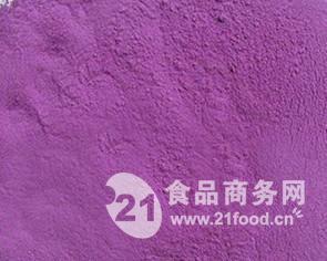 天然紫色素
