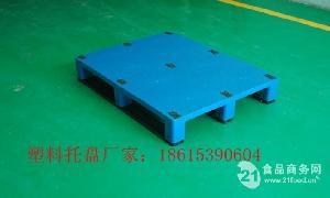 平板型防潮塑料垫板