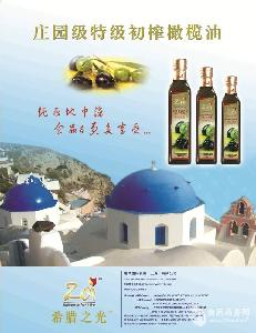 希腊外商独资公司原装进口橄榄油招商