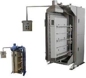 沉淀法二氧化硅阀口型真空粉体定量包装机
