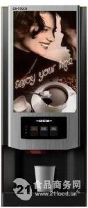 咖啡机免费投放