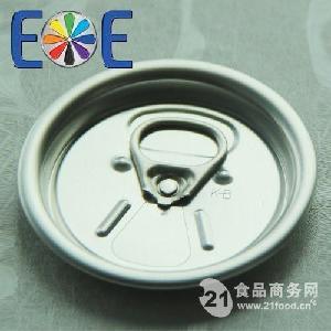 50mm碳酸饮料罐易拉盖