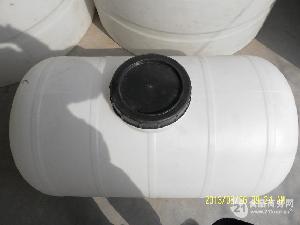 300升塑料储罐
