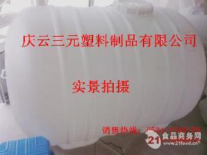 1500升卧式塑料桶