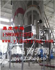 质量保证硫酸钠干燥机