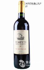 风之韵红葡萄酒
