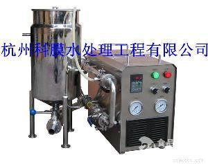 实验室纳滤膜分离设备