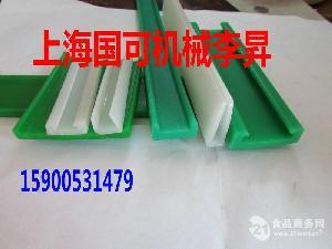 聚乙烯(PE)高分子垫条