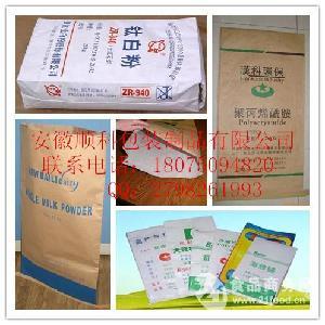 食品包装牛皮纸袋25KG