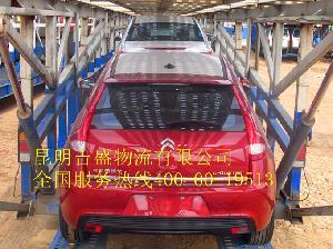 2019猪年吉祥,快乐飞杨:昆明至南京轿车托运