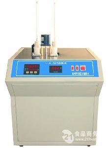 PLD-510C油液倾点测定器