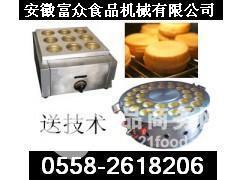 红豆饼机32孔车轮饼