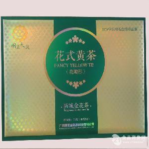国茗金花茶花式黄茶花瓣形